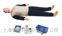 全身心肺複蘇模擬人不帶控製器標配 無電器標配