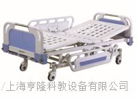 護理專用床