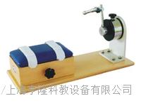 腕關節旋轉器