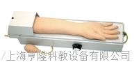 全功能旋轉式動脈手臂穿刺訓練模型2 KAH-S4F