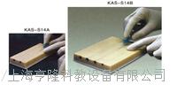 *新靜脈穿刺模塊 KAH-S14A/S14B