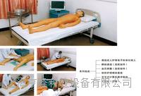 上等**護理電子標準化病人教學係統2 KAH-H701