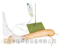 上等兒童手臂靜脈穿刺模型2 KAH-S4