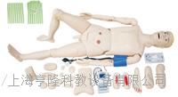 上等全功能護理人模型(帶血壓測量) KAH-H128