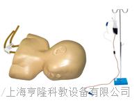 上等嬰兒頭部靜脈穿刺訓練示教模型2 KAH-T2