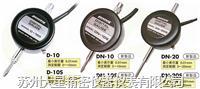 孔雀牌外接式電子量表 DN-20 DN-20S