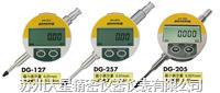 PEACOCK孔雀牌電子式量表 DG-127 DG-257 DG-205