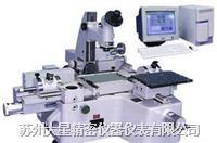新天万能工具显微镜 JX13B,JX11B,JX13C