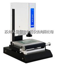 影像測量儀 海博MVB-2010S