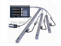 SR128-015/SR128-020/SR128-025/SR128-030/SR128-035索尼magnescale光柵尺(GB-A) SR128-040,SR128-045、SR128-055、SR128-060、SR128-075