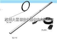 SL110-2000/SL130-150/SL130-200 /SL130-600/SL130-80索尼magnescale磁柵 SL130-150,SL130-200 ,SL130-600  SL130-800