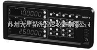 LY72-1/LY72-2/LY72-3索尼magnescale高性能數顯表