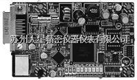 MJ620信號處理器 MZ2/MZ5