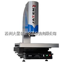 自动影像测量仪-JTVMS-CNC系列 JTVMS-3020CNC,JTVMS-4030CNC