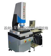 QA系列CNC全自动影像测量仪 QA-2010CNC,QA-3020CNC,QA-4030CNC