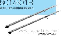 SR801/801R索尼磁柵尺SR801-220/SR801-250/SR801-260 SR801-220/SR801-250/SR801-260/SR801-280/SR801-300