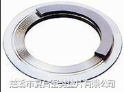 金屬齒型墊片 FH-9204