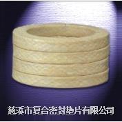 黃色芳綸盤根  FH-9222