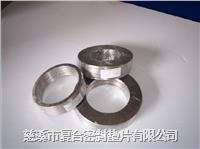 金属缠绕垫片-基本型