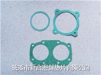 耐油石棉橡膠墊片 FH-0000
