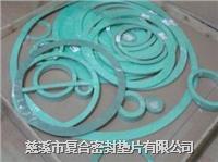 耐油石棉橡膠墊片