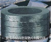 高溫高壓石墨盤根 FH-9406