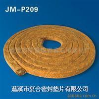 棉紗盤根 FH-9807
