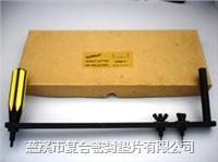 墊片切割器 FH-800GC