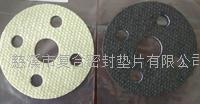 玻璃纖維密封墊片 FH1701