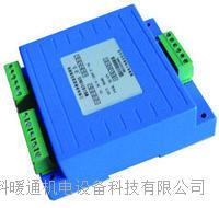 电量传感器 额定输出:0~5Vdc;0~20mA;4~20mA