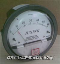 压差表 J2000