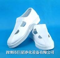 防静电工鞋 **净化
