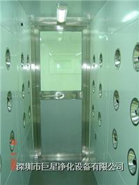 空气浴尘室 JXN空气浴尘室