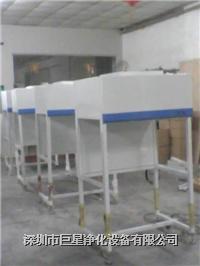 无尘净化工作台 巨星净化-无尘净化工作台