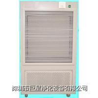 移动式空气自净器 **净化-净化设备开拓者