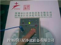 手腕带测试仪 JXN
