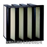 W型亚高效过滤器,大风量高效过滤器 JXN-W型亚高效过滤器