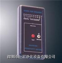 国产表面电阻测试仪 **净化-国产表面电阻测试仪