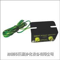 L型防静电插座 **净化-L型防静电插座