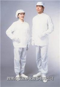 防静电分体衣 巨星-防静电分体衣