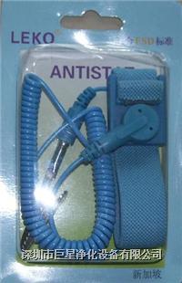 有绳防静电手腕带 巨星-有绳防静电手腕带