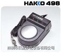 HAKKO498手腕带测试仪 HAKKO498