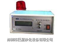 接地系统测试仪 SL-038A