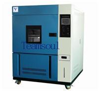 氙燈老化試驗箱 VXD-190
