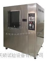 砂塵試驗箱 VSC-500