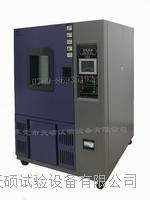 高低溫箱 VT-80RKCG