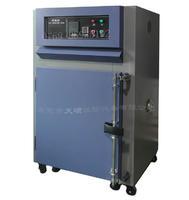 精密烤箱 VTK-80