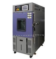 立式高低溫測試機 VTL-□RKAG