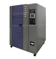 三箱式高低溫沖擊測試箱 VTS-80A-3PF
