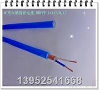 礦用通信拉力電纜